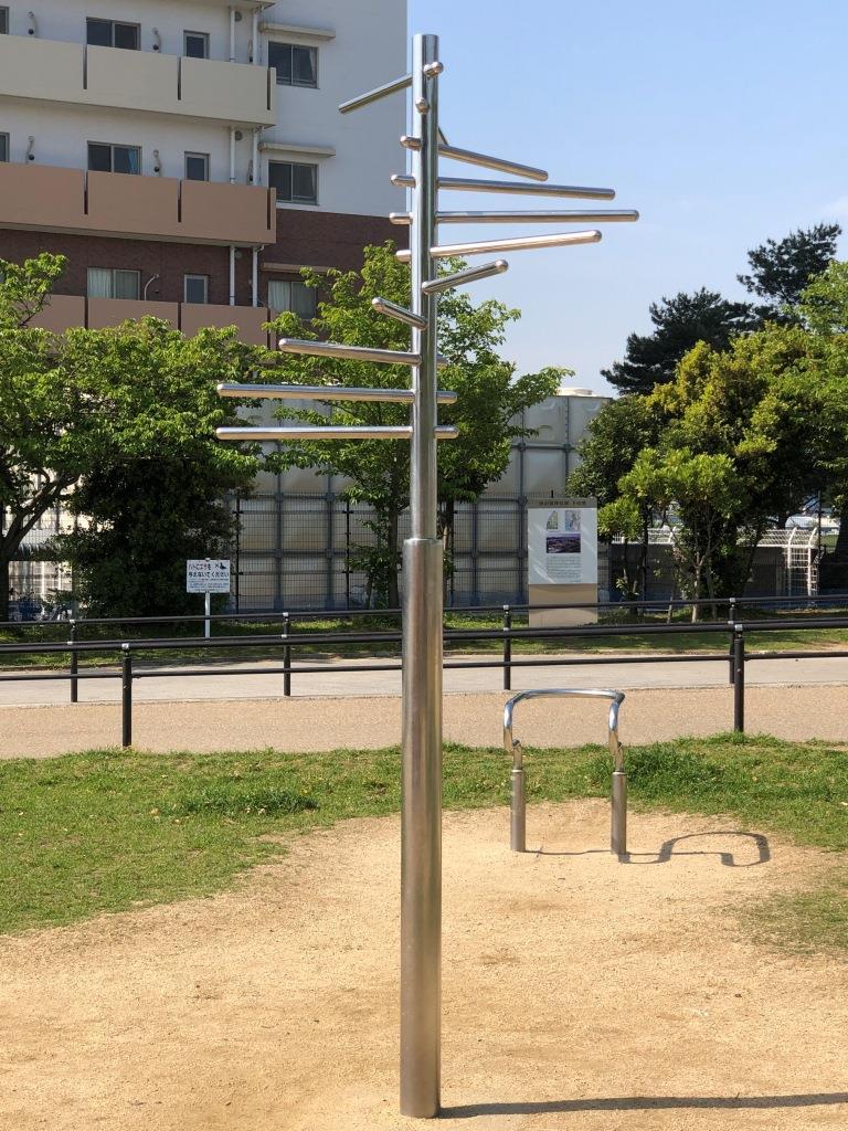 さやか公園の懸垂用器具