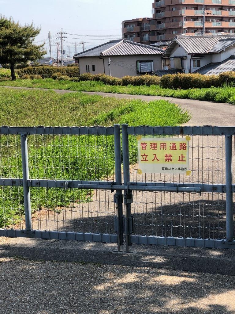 行き止まりになっている狭山池の遊歩道
