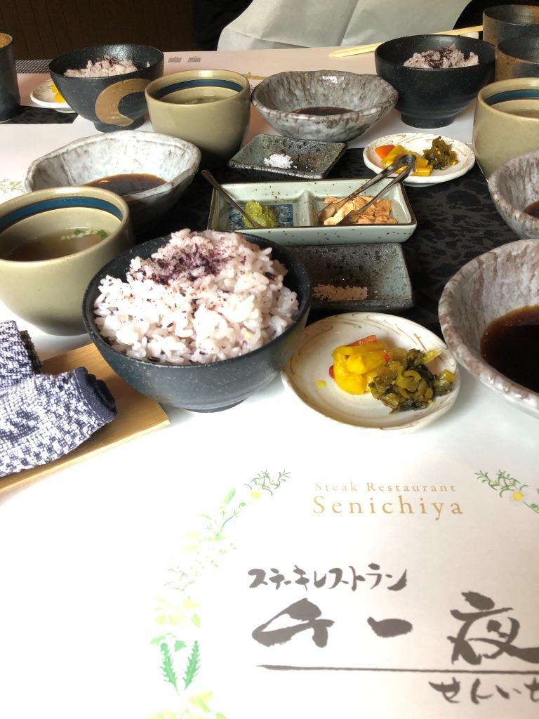 ご飯と香の物