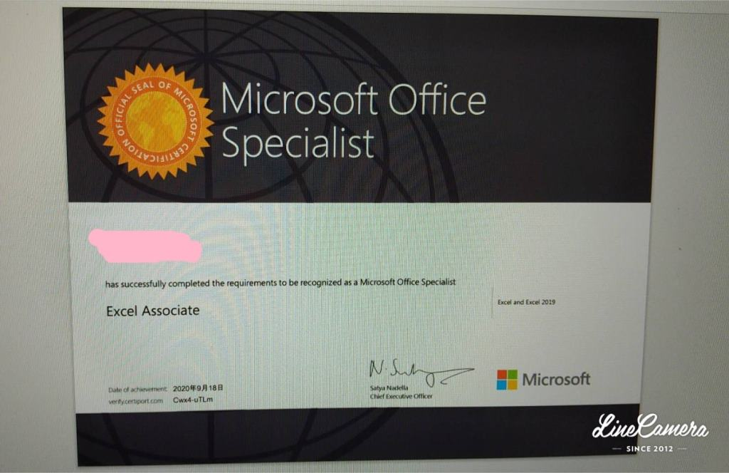 MOSの合格証