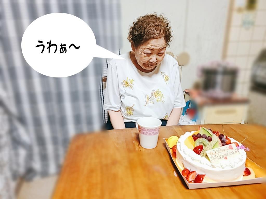 素敵なケーキに思わず「うわぁ~!」