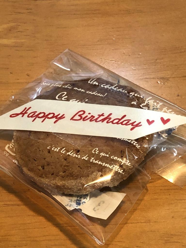 予約で誕生日ケーキを注文すると、クッキーがもらえます