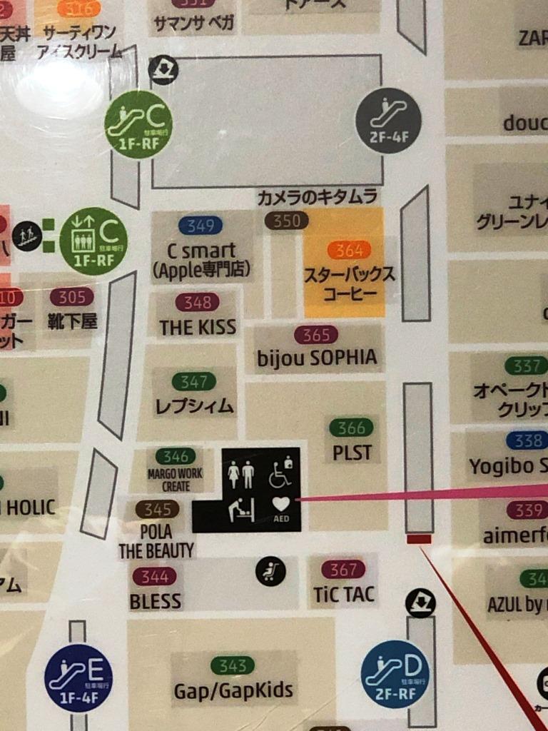 カメラのキタムラ、ららぽーと和泉店の場所